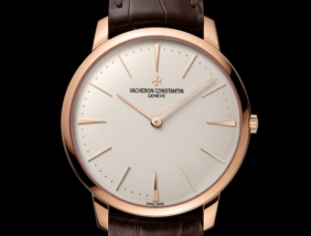 Vacheron-Constantin-81180-000R-9159